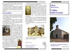 Eglise St Georges Ulcot